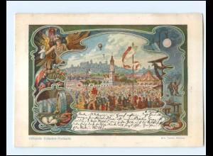 XX11845/ Privatganzsache Volksfest Nürnberg 1903 AK