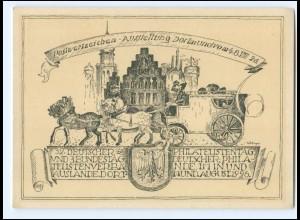 XX11180/ Ganzsache PP90 C1 Dortmund Postwertzeichen-Ausstellung 1926