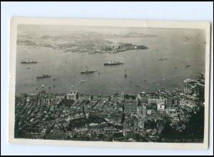 XX13480/ Hongkong Foto AK 1937