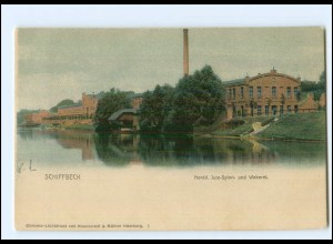 XX14714/ Schiffbeck Hamburg, Jute-Spinn-Weberei AK ca.1900