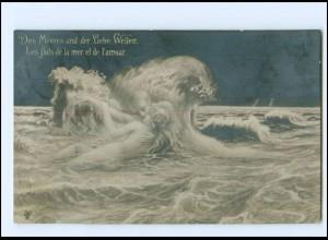 V1147/ Fotomontage Foto AK Wellen Liebespaar 1909