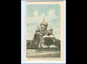 Y18267/ Wilno Tempel Litauen Ak ca.1915