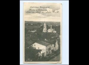 XX11841/ Kirche in Kalwaria östliches Kriehsbild AK Polen 1915