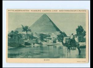 Y18368/ Gizeh Ägypten Hapag Orientfahrt Dampfer Milwukee 1935 AK