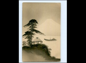 Y18370/ Japan handgemalte AK ca.1920