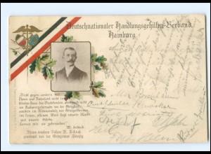 V1457/ D.H.V. Deutscher Handlungsgehilfen-Verband Hamburg AK 1899