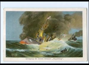 XX12503/ Sprengung des kl. Kreuzers Magdeburg Marine 1. Weltkrieg AK