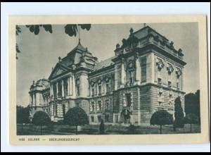 Y18750/ Kolmar Colmar Oberlandgericht Elsaß AK 1944