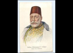 S2601/ Sultan Muhammed V. Ghazi Kaiser der Osmanen AK ca.1912
