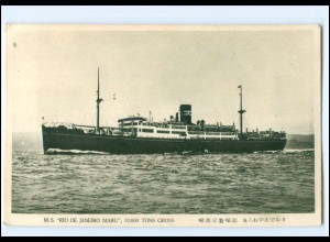 XX13143/ Dampfer Rio de Janeiro Maru - Osaka Shosen Kaisha AK Japan ca.1925
