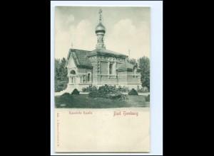 Y18874/Bad Homburg Russische Kapelle AK ca. 1900