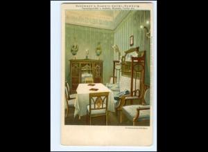 V1724/ Hamburg Schümann`s Austern-Keller Litho AK ca.1900