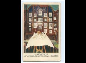 V1728/ Hamburg Weinrestaurant Schümann Künstlernische AK ca.1910