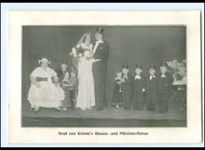 Y19184/ Krichel`s Riesen- und Märchen-Revue Liliputer, dicke Frau Variete AK