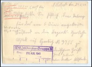 V1736/ Litzmannstadt Lodz Polen Ganzsache AK 1941