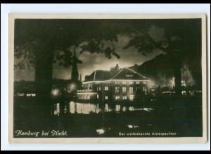 Y19344/ Hamburg Alsterpavillon bei Nacht Foto AK 1930