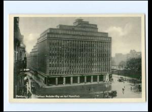 Y19409/ Hamburg Karl Muck-Platz Hochhaus Deutscher Ring AK ca.1935