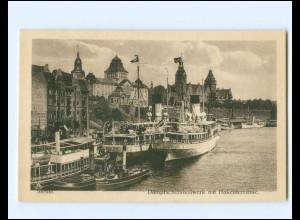 Y19418/ Stettin Dampfschiffbollwerk Pommern AK 1923