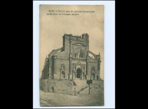 Y19424/ Servon zerstörte Kirche 1. Weltkrieg AK 1915 Feldpost Frankreich