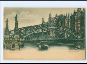 XX13871/ Hamburg Freihafen Brooksbrücke Speicherstadt AK ca.1905