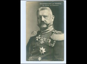 XX14060/ Generalfeldmarschall von Hindenburg mit Ehrenzeichen Foto AK 1915