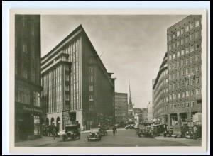 XX13905/ Hamburg Chilehaus Sprinkenhof Foto AK ca.1935