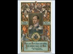 XX14612/ Tuck`s Postcard AK Zur Hundertjahrfeier 1913 König Friedrich Wilhelm