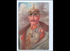 Y20089/ Kaiser Wilhelm mit Pickelhaube und Ehrenzeichen AK 1917 1. Weltkrieg