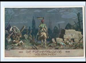 V1875/ Ostmark, Bund deutscher Österreicher Die Freiheitskriege vor Esslingen AK