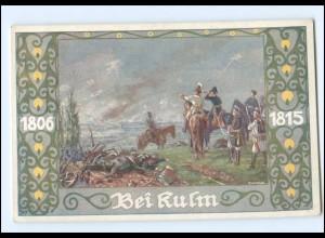 V1869/ Bund der Deutschen in Böhmen AK Nr. 200 Schlacht bei Kulm sign: Kutzer