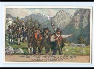 V1874/ Ostmark, Bund deutscher Österreicher Tiroler Landsturm Freiheitskriege AK