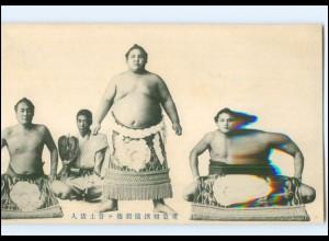 S2838/ Japan Sumo-Ringer AK ca.1912