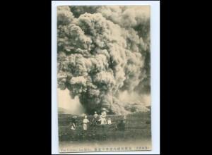 S2840/ Japan Vulkan Aso Higo Ak ca.1912