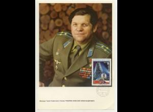 C3854/ Kosmonaut Astronaut Raumfahrt Rußland 1982 14,7 x 21 cm