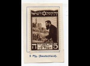 S1923/ Theodor Herzl Marke Vignette Judaika