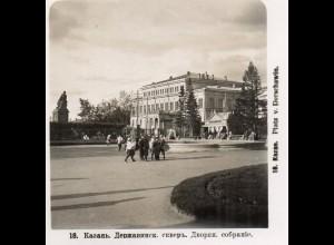 AK-2267/ Kazan Platz v. Derschawin Rußland NPG Stereofoto ca.1905