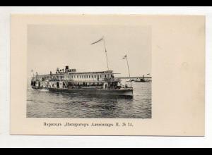 XX005533/ Wolga Scenerie Dampfer Rußland AK ca.1910 Nr.14