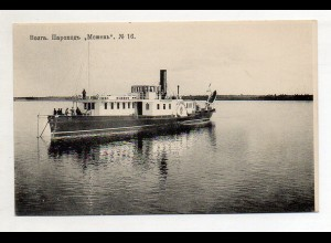 XX005534/ Wolga Scenerie Dampfer Rußland AK ca.1910 No. 16