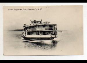 XX005535/ Wolga Scenerie Dampfer Rußland AK ca.1910 No. 17