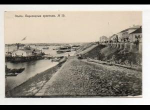 XX005536/ Wolga Scenerie Rußland AK ca.1910 No. 19