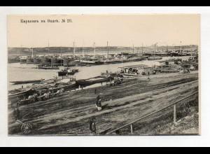 XX005537/ Wolga Hafen Scenerie Rußland AK ca.1910 No. 20