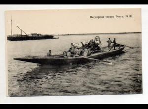 XX005540/ Wolga Fähre Scenerie Rußland AK ca.1910 No. 33