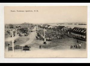 XX005541/ Wolga Scenerie Rußland AK ca.1910 No. 34