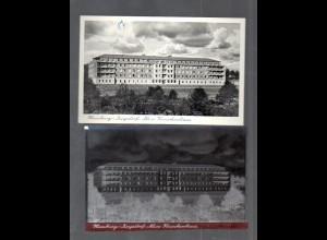 Y14882/ Hamburg Bergedorf Neues Krankenhaus AK + Negativ ca.1955