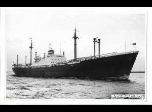 C3717/ Frachtschiff Handelsschiff Rheinland Deutsche Werft Foto 22,5 x 14,5 cm