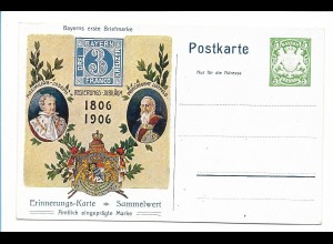 XX11107/ Ganzsache 100 jährige Bestehen des Königreichs Bayern AK 1906