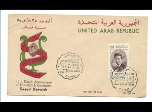 Y19878/ First Day of Issue - United Arab Republic Brief 1958 Musican & Composer