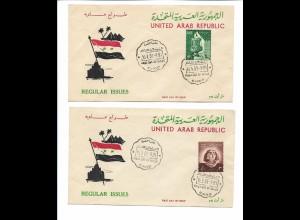 Y19879/ 2 x First Day of Issue - United Arab Republic Brief 1958 Erstagsbrief