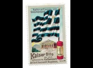 Y18290/ Alte Reklamemarke Kaiser Otto Kaffeezusatz Nationalflagge Griechenland