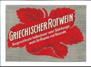 Y19888/ Alte Wein-Etikette Griechischer Rotwein Flaschenetikett